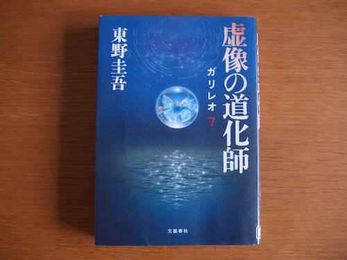 12.12.26.読書