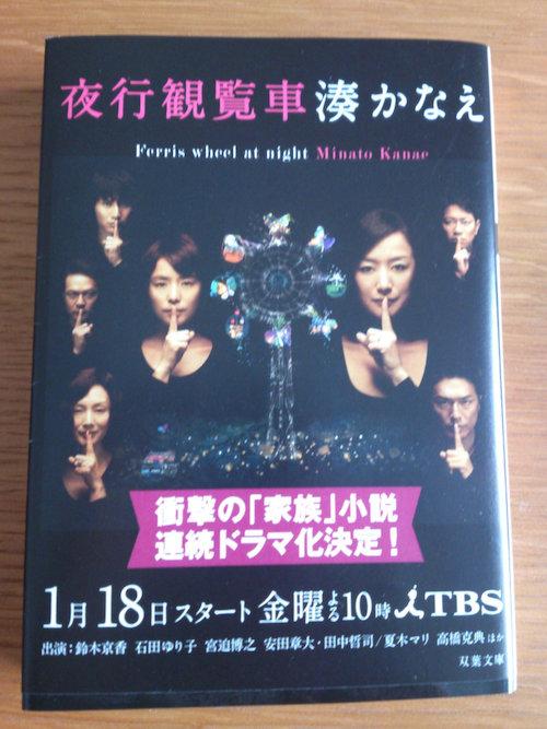 13.01.25.読書