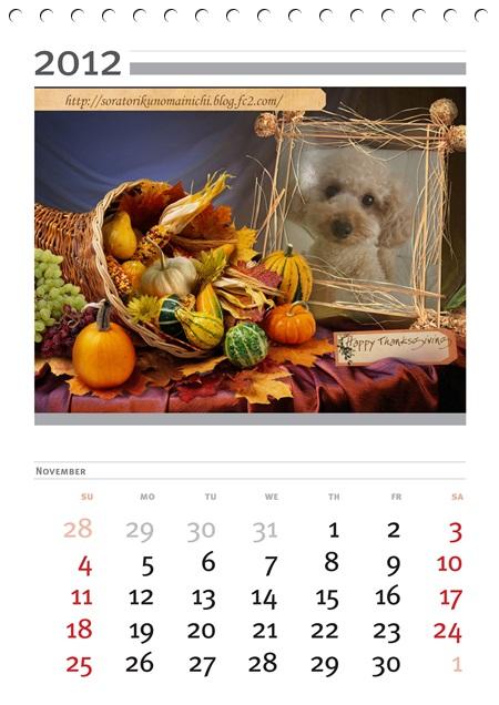 10101010りくカレンダー