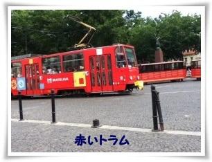 1012路面電車