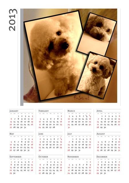 1223そらカレンダー