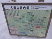 nyuukasayama No.2