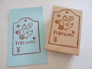 harumiはんこ