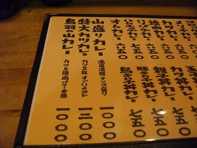 IMGP9469.jpg