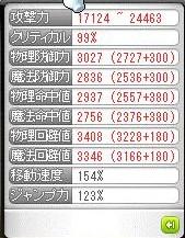 2012y06m18d_230213359.jpg