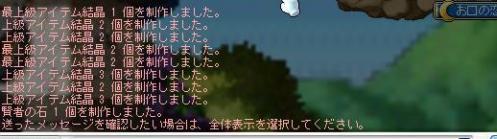 2012y12m16d_230816250.jpg