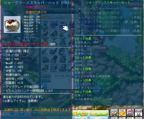 2012y12m23d_144959421.jpg
