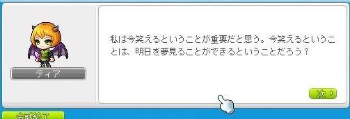 2013y01m13d_195201406.jpg