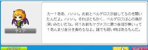 2013y01m13d_195207546.jpg