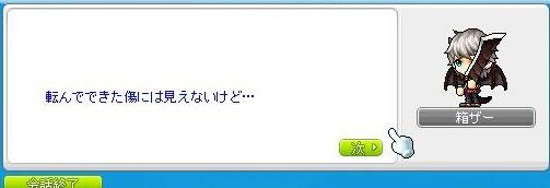 2013y01m13d_195216140.jpg