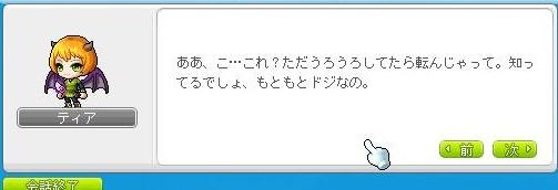 2013y01m13d_195218406.jpg