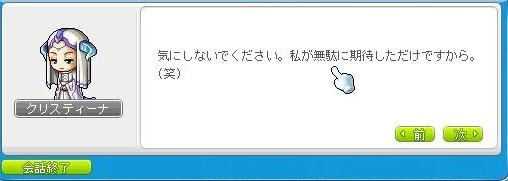 2013y01m13d_195302562.jpg