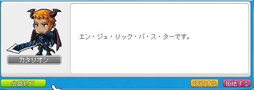 2013y01m13d_195321937.jpg