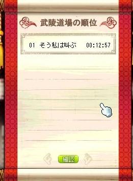 2013y01m14d_011521015.jpg
