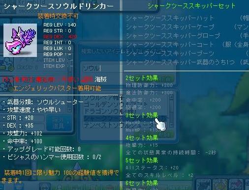 2013y01m22d_211228062.jpg