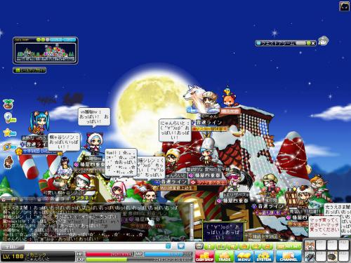 MapleStory 2012-12-22 22-54-40-346my