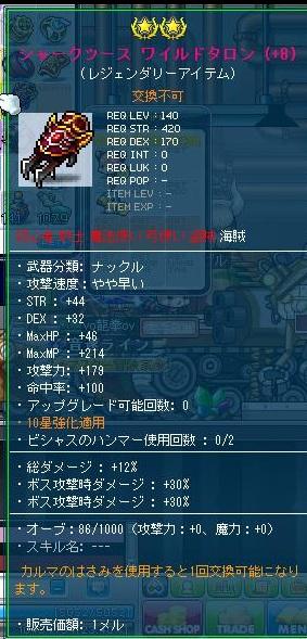 Maple120617_134005.jpg