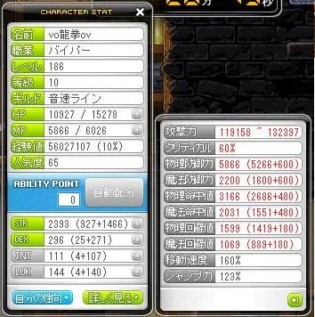 Maple120706_041430.jpg
