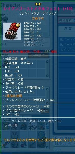 Maple120803_072054.jpg