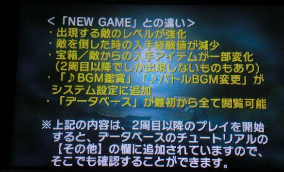 CIMG3848.jpg