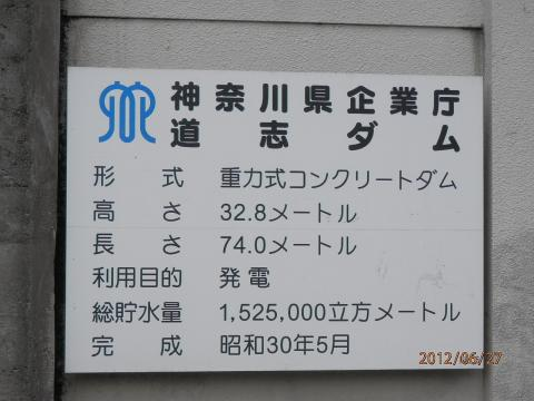 m443.jpg