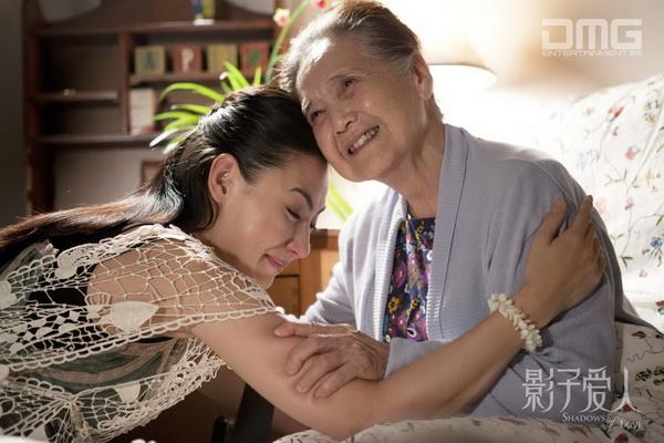【転載】《影子愛人》北京首次試映