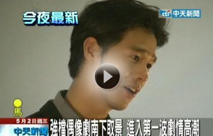 """《影子爱人》新MV曝光 张柏芝权相佑""""相爱不能爱"""""""