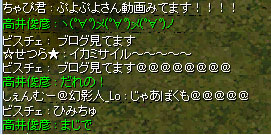0701Gv_1.jpg