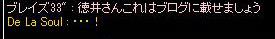 1113blog.jpg