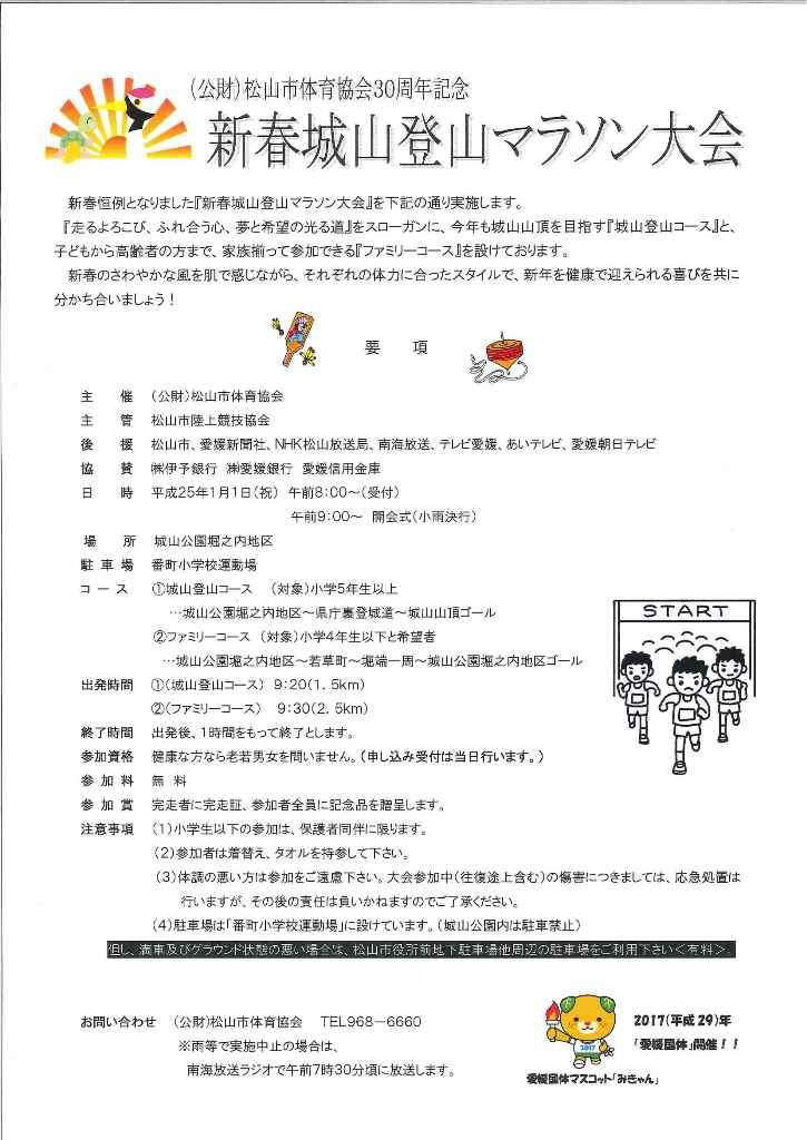 201212101029_0001.jpg