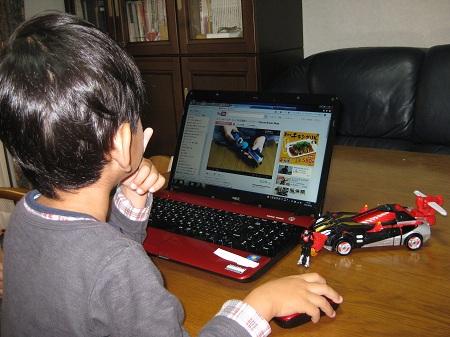 002、6、12、孫とパソコン