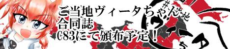 banner_big.jpg