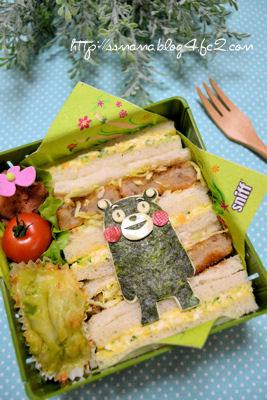 くまモンのサンドイッチ弁当