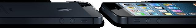 2012-iphone5-dept-23-hero.png
