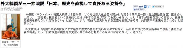 中央日報2