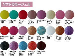 nailcolors4small_20121205113737.jpg