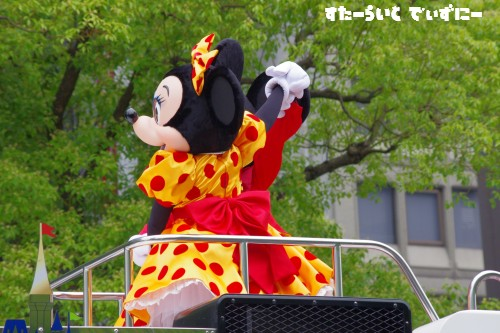 mickeyminnie-1.jpg