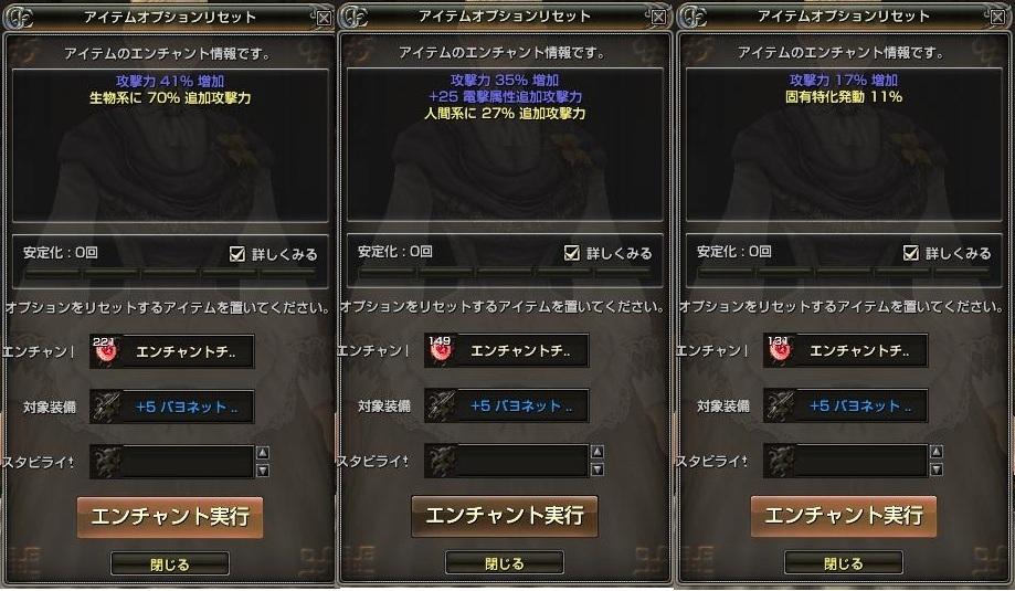20130107020943203.jpg