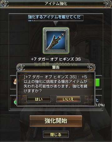 20130123013906b40.jpg