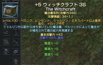 2013022219354164f.jpg