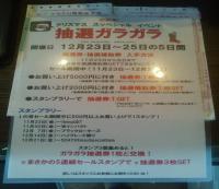 DSC_0268_convert_20121129205215.jpg