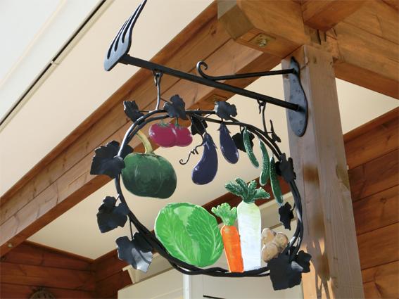 野菜直売所看板