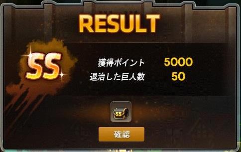 Maple141127_003108.jpg