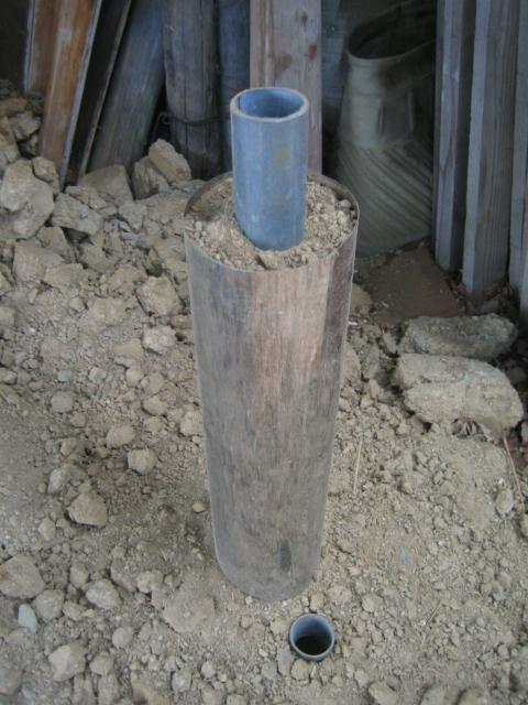 単管ロケット