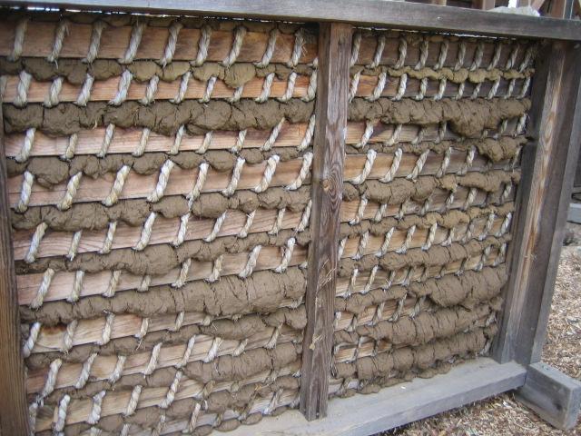 土壁サンプル