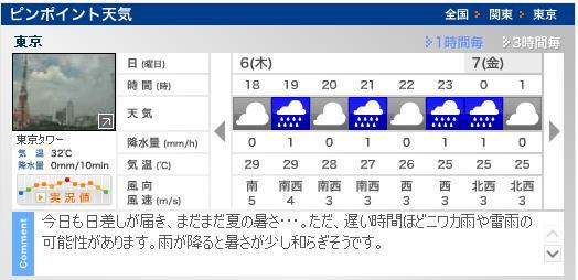 20120906_1.jpg