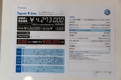 20120528-DSC_0004.jpg
