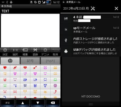 20120625_02.jpg