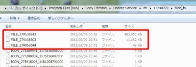 20120809_ftf_02.jpg