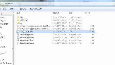 20120809_ftf_07.jpg